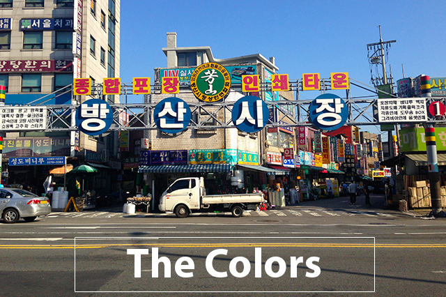 Seoul Favorites from a Frequent Visitor