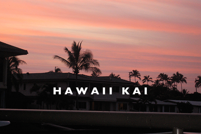 hawaii kai sunset