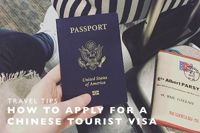 How to Apply for a Chinese Tourist Visa