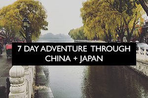 300x200-china-japan-title