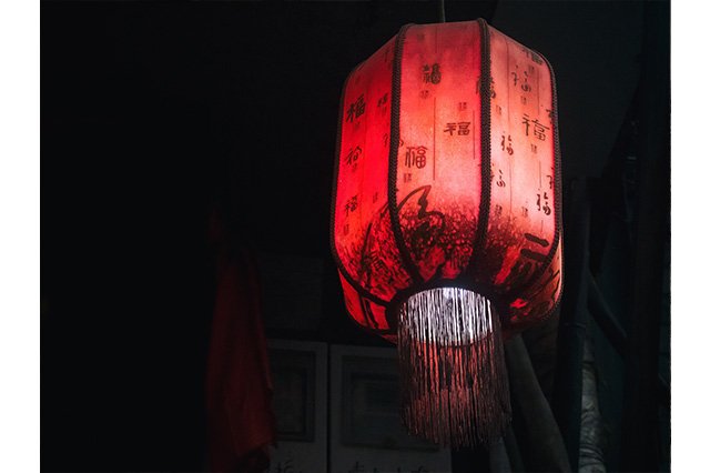 lantern in Beijing China