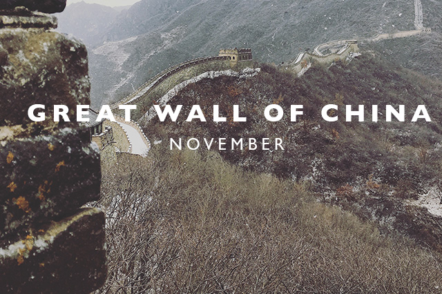 23_great-wall