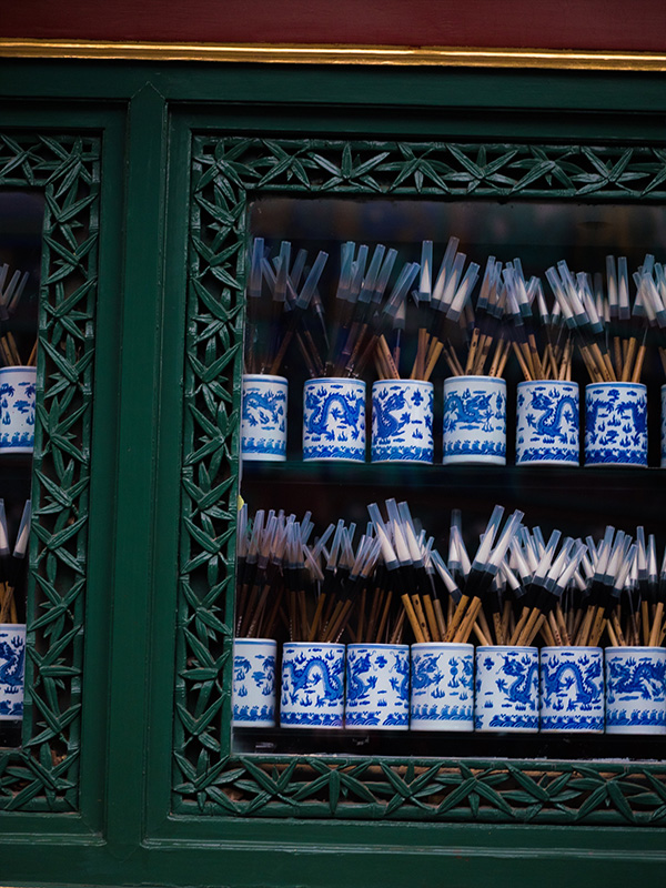 paint brushes in Beijing China