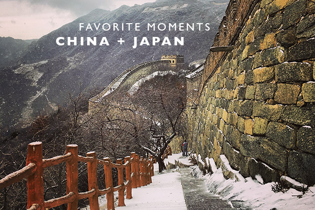fave-moments-china-and-japan
