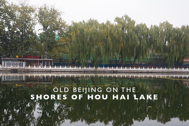 Hou Hai Lake Beijing China