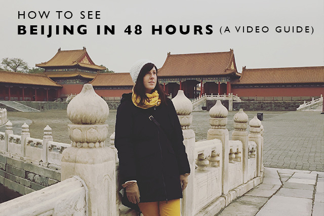 how-to-see-beijing-in-48-hours