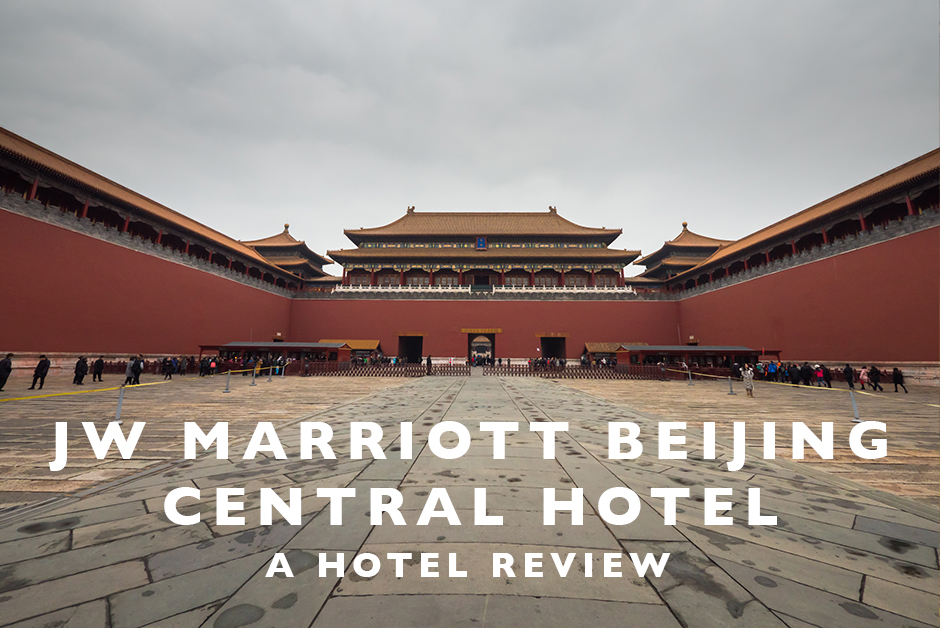 jw marriott beijing central hotel review