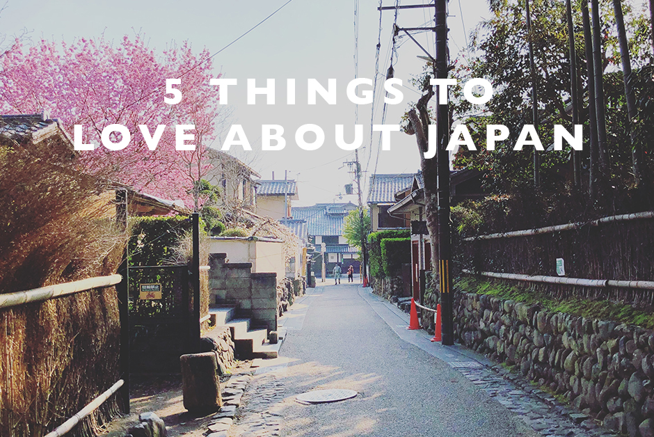 things to love about Japan