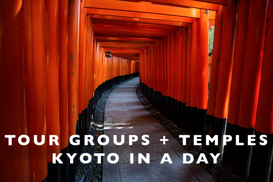 Kyoto in a Day