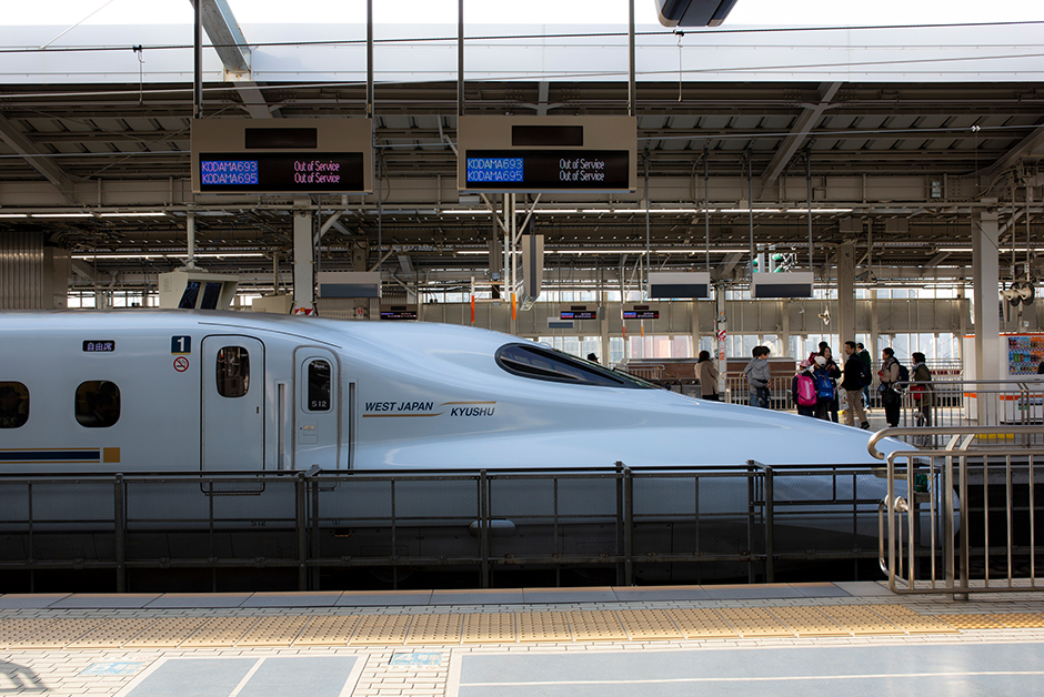 tokyo for 24 hours train travel
