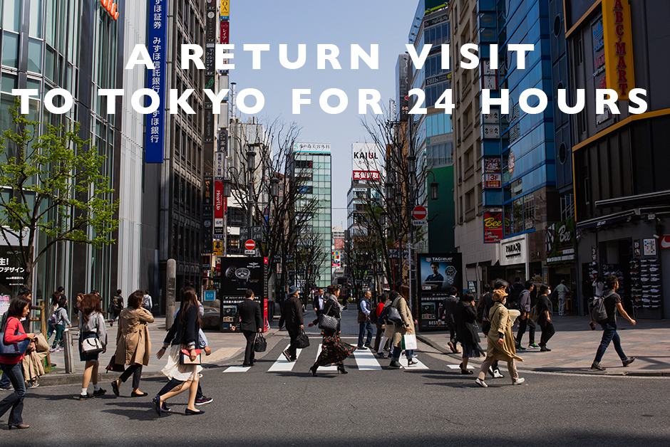 Tokyo for 24 hours