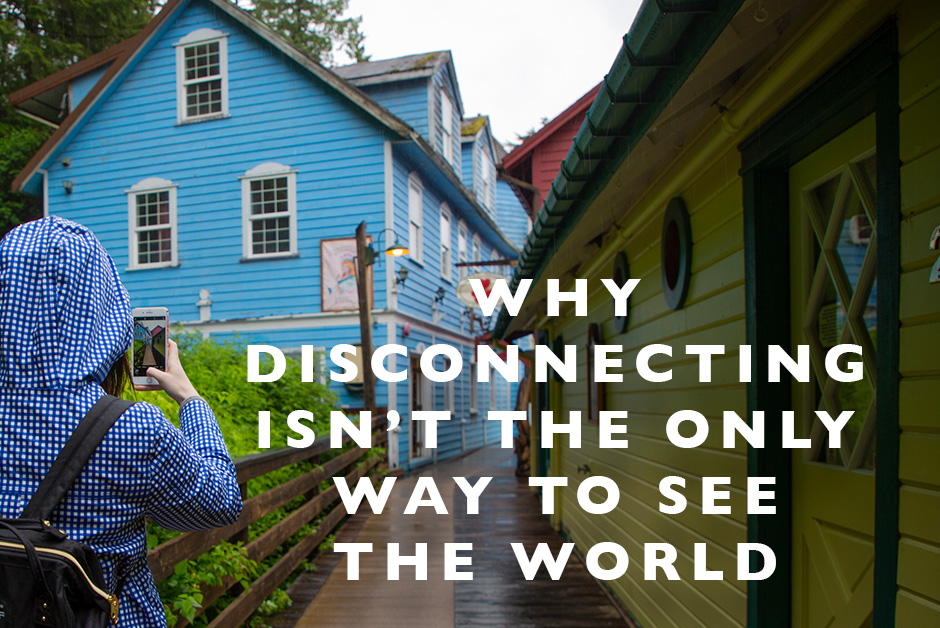 disconnecting while traveling
