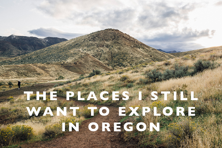 the places i still want to explore in oregon
