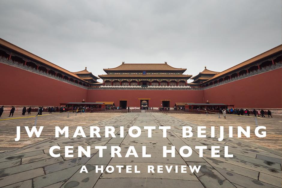 jw marriott beijing central hotel review